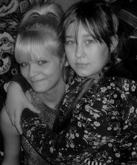 Елизавета Смирнова, 17 июня 1997, Речица, id143005714