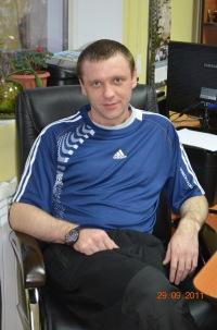 Алексей Гончар, 20 мая , Иркутск, id148519585