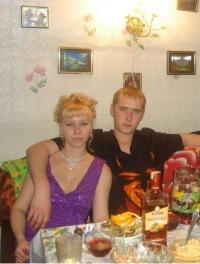 Катерина Иванова-Семашкова, 30 октября 1990, Оренбург, id165373447