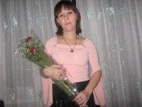 Татьяна Петрова, 25 августа 1992, Миасс, id67233228