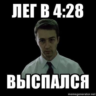 https://cs9786.vkontakte.ru/u7156935/146580060/x_2d88439c.jpg