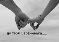 Ww13 Ww13, 19 апреля , Москва, id73472998