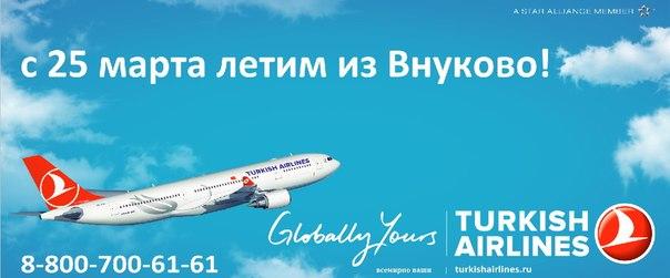 билет на самолет москва таиланд цена
