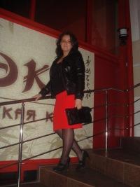 Вероника Рябова, 17 января 1983, Нижневартовск, id17169799