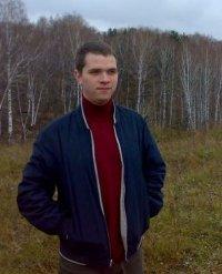 Владислав Поляков, 5 марта , Красноярск, id2033572
