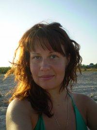 Irenita Ειρην&#, 17 декабря , Санкт-Петербург, id54513019