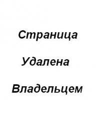 Владимир Александрович