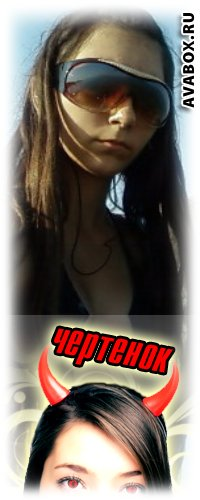 Каринка Привалова, 27 февраля 1993, Краматорск, id59161491