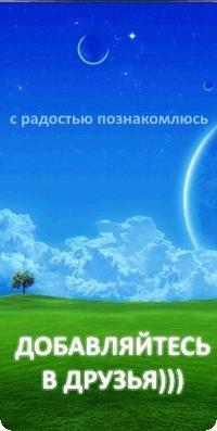 Макс Кучер, 28 сентября , Днепродзержинск, id87113418