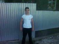 Саша Орлов, 26 ноября 1992, Яранск, id95497513