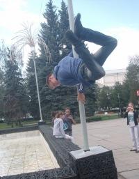 Денис Анисимов, 17 мая 1994, Челябинск, id132667404