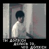 Aidyn Kamzin, 28 июля 1987, Ижевск, id143238381