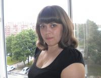 Галина Абрамова