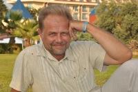 Никита Новиков, 13 ноября , Москва, id16772677