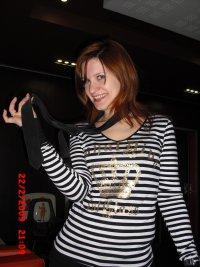 Ирина Руденко (Утропова)