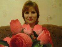 Ольга Родионова, 5 октября 1980, Саратов, id57092235