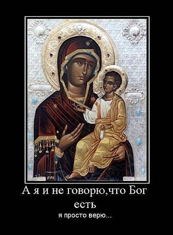 В Египте Господь явил чудо спасения двух девочек