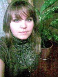 Елена Загвоздина(троянова), 19 апреля , Москва, id73473000