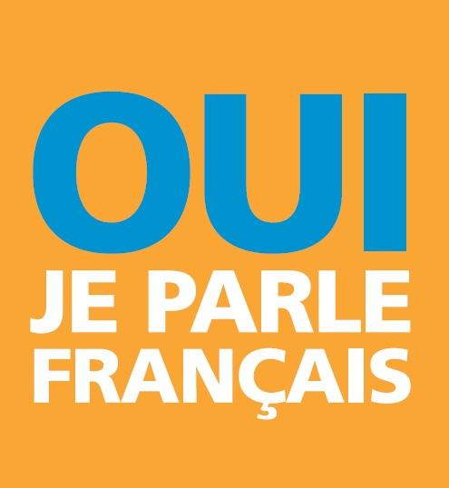Выучить французский Общий блог Желание.