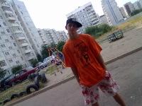 Рома Mc_wild, 5 сентября , Ярославль, id108537224