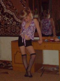 Сонечко Бойко, 27 апреля 1986, Калуш, id119030624