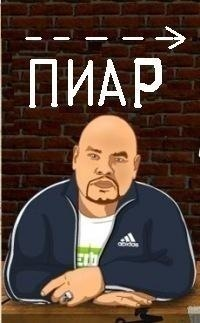 Максим Генералов, 24 сентября , Москва, id42575396