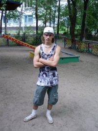 Костя Соколов, 13 декабря 1994, Мариуполь, id55350255