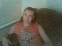Kиреев Андрей, 14 октября 1998, Барнаул, id80762581