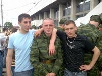 Кирилл Чернов, 6 марта , Владимир, id112669876