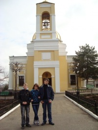 Дмитрий Маньков, 5 декабря 1995, Волгодонск, id114308572