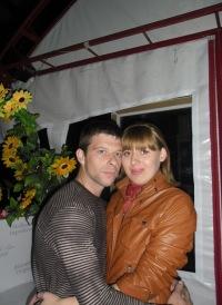 Женя Крицкий, 9 апреля , Стрежевой, id122029867
