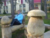Наталья Сырмолотова, 27 апреля , Самара, id123616081