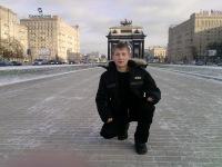Владимир Пагеев, 25 февраля 1987, Москва, id123891890