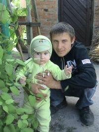 Саша Янко, 18 марта , Миргород, id128215112