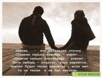 Rol Dormeo, 29 марта 1998, Барнаул, id74041910