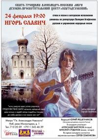 В концерте примут участие Александр Барсуков (гитара) http...
