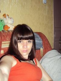 Анастасия Варуша, Вичуга, id107538859