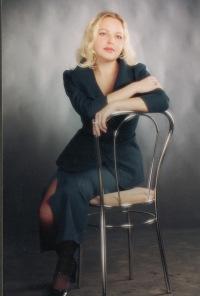 Ульяна Куралесова, 21 июня 1961, Казань, id162040010