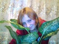 Татьяна Трифоненко, 9 августа 1988, Сарапул, id57348956