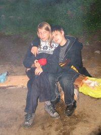 Александр Великий, 10 июня , Москва, id70064233