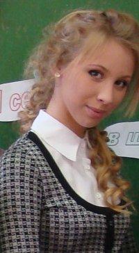 Светлана Дыдыко, 21 августа 1993, Калинковичи, id70726373