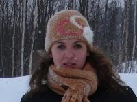 Виктория Ароянц-саврандеева, 25 февраля 1980, Стрежевой, id102976668
