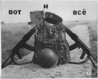 Мега Помидор, 29 января 1994, Днепропетровск, id116533202