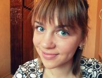 Александра Целоусова