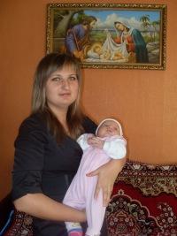 Ірина Войтенко, 4 февраля , Львов, id49716715