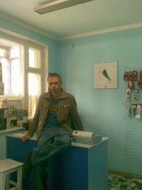 Александр Соломка, 17 декабря , Ессентуки, id54513023