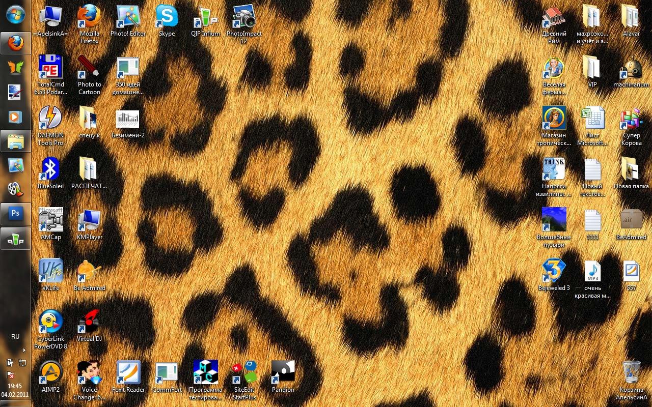 Леопардовые обои фото