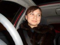 Лена Лиса, 19 мая , Екатеринбург, id56921985