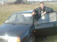 Александр Даниляк, 13 октября 1990, Луганск, id58551562
