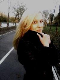 Анна Симкина, 3 апреля 1993, Минск, id82075203